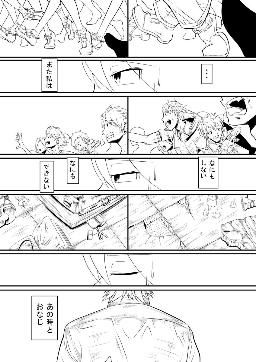 f:id:kabotyanokakasi:20191016175828j:plain