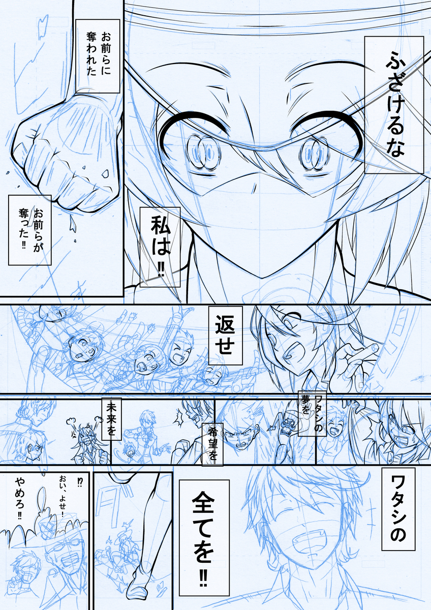f:id:kabotyanokakasi:20191113191848j:plain