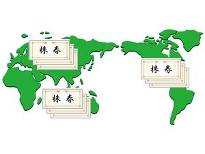 株の売買が海外の株式市場で行われている株を海外株式と言います