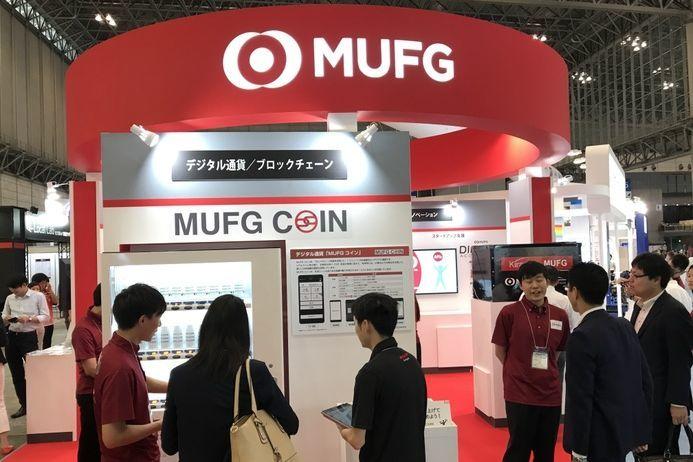 三菱東京UFJ銀行が発行している仮想通貨のMUFGコイン