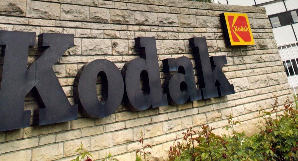コダックが研究・開発し発行している「コダックコイン」