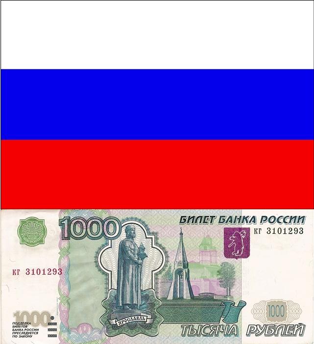 ロシアが発行している法定デジタル通貨「クリプトルーブル」