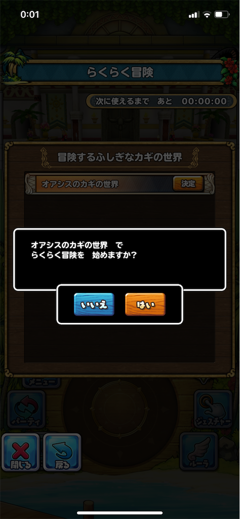 f:id:kabuFX:20200810232359p:image