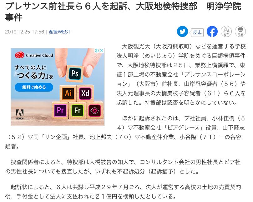 f:id:kabu_ohimesama:20200517101704p:plain