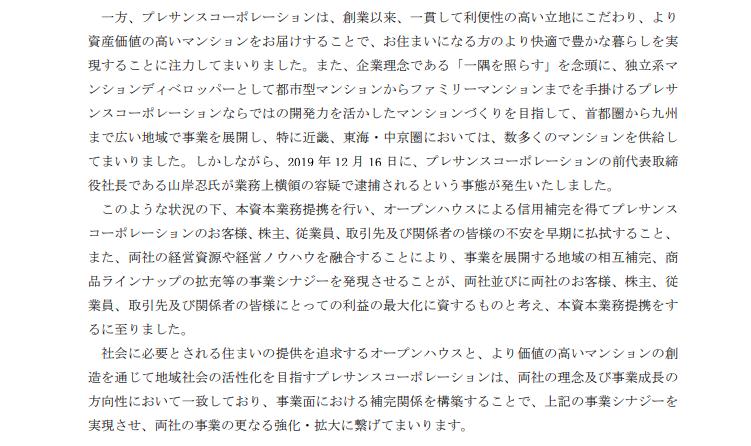f:id:kabu_ohimesama:20200517102656p:plain