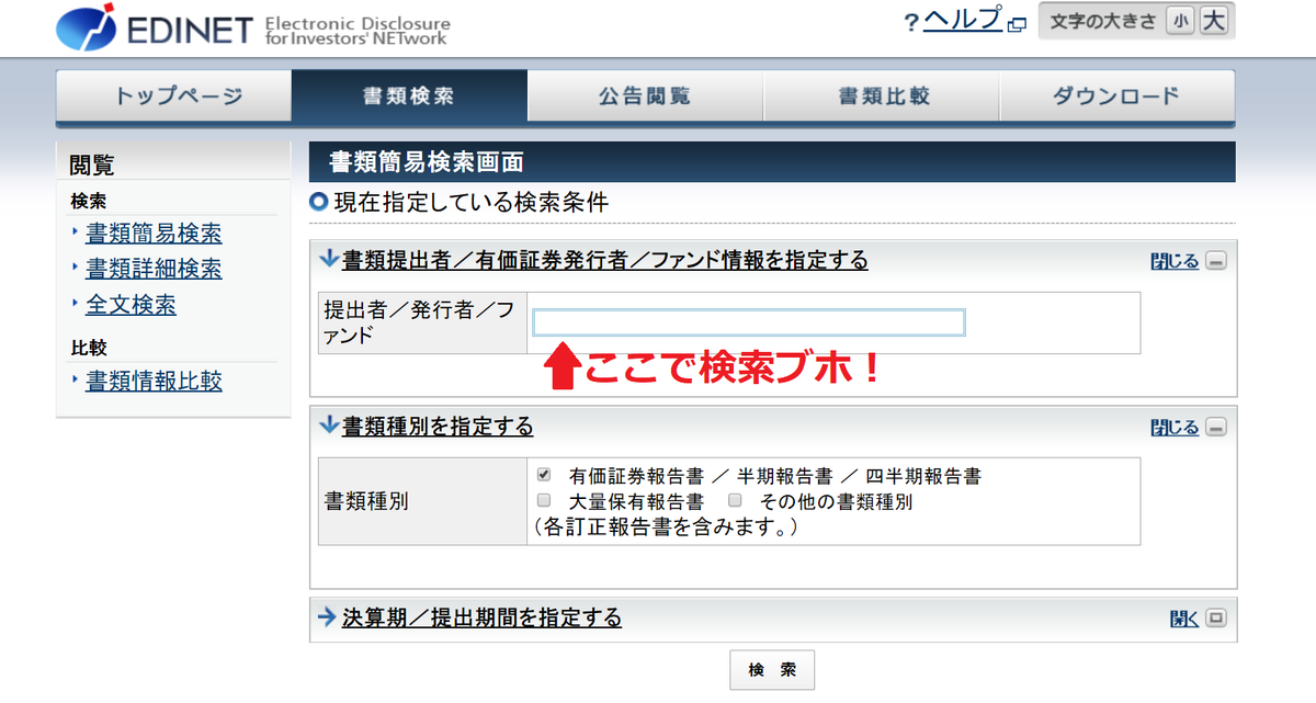 f:id:kabu_ohimesama:20200517200351p:plain