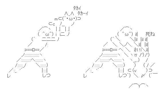 f:id:kabu_ohimesama:20200525021515j:plain