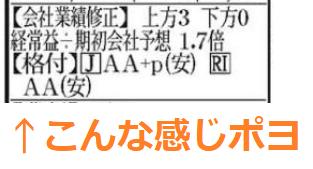 f:id:kabu_ohimesama:20200526030615p:plain