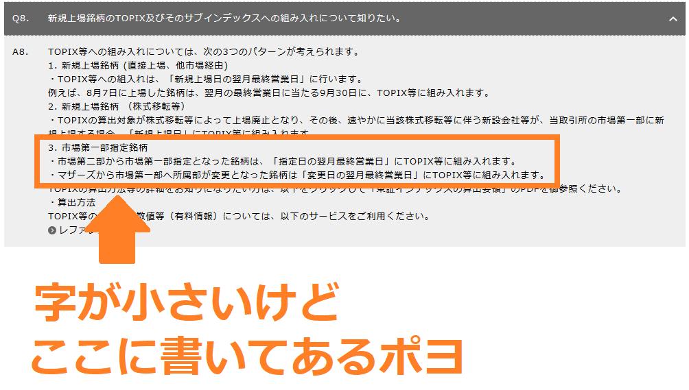 f:id:kabu_ohimesama:20200617161458p:plain