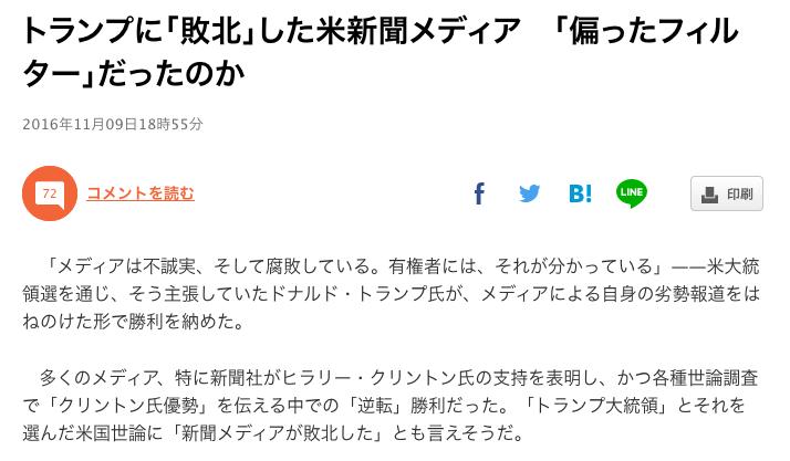 f:id:kabu_ohimesama:20200709154017p:plain