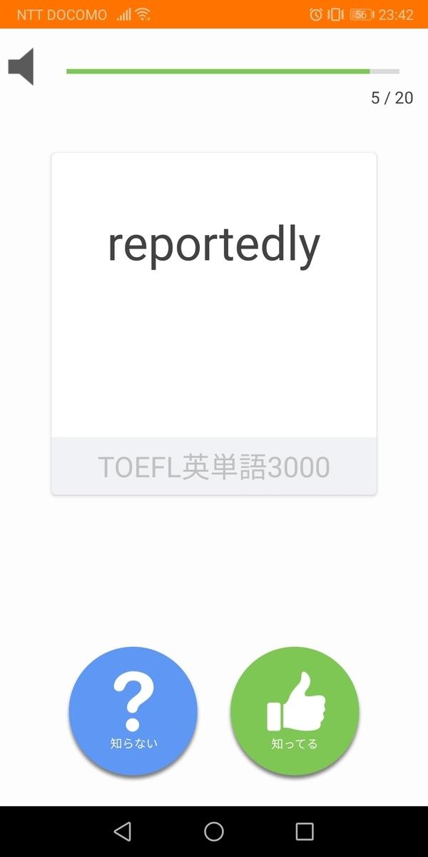 f:id:kabucheese:20191024235023j:plain