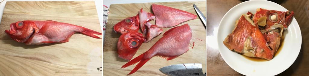 f:id:kabufxfish:20170122205058p:plain