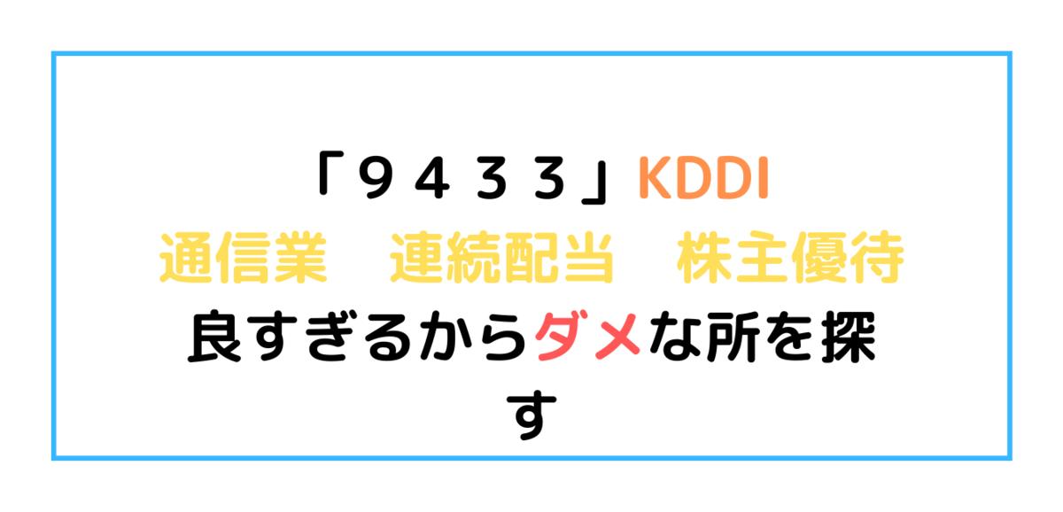 f:id:kabufxhurou:20200214010440p:plain