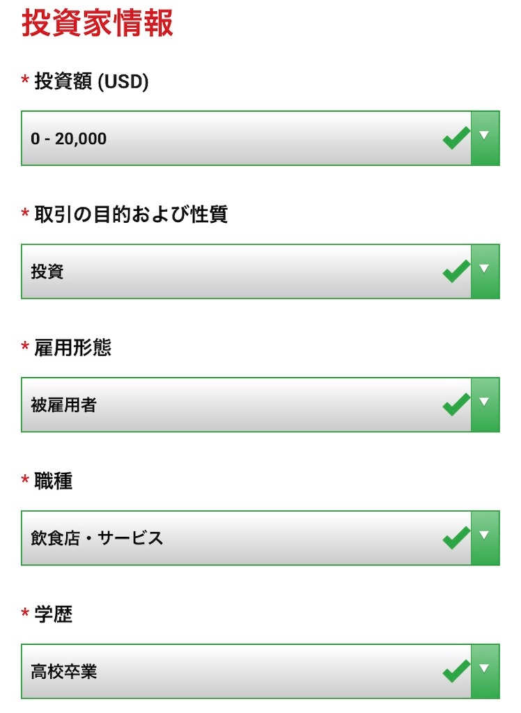 f:id:kabuhonda:20200518151019j:image