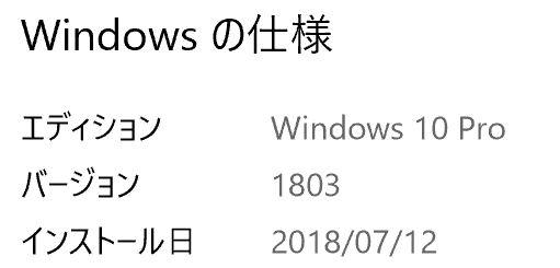 f:id:kabukabu123:20180714213827j:plain