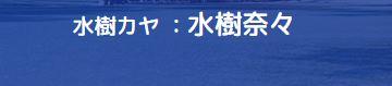 f:id:kabukabu123:20180716154624j:plain