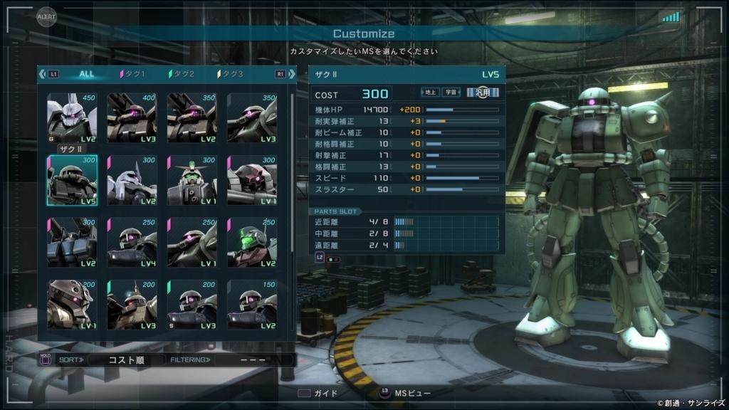 f:id:kabukabu123:20180801000722j:plain