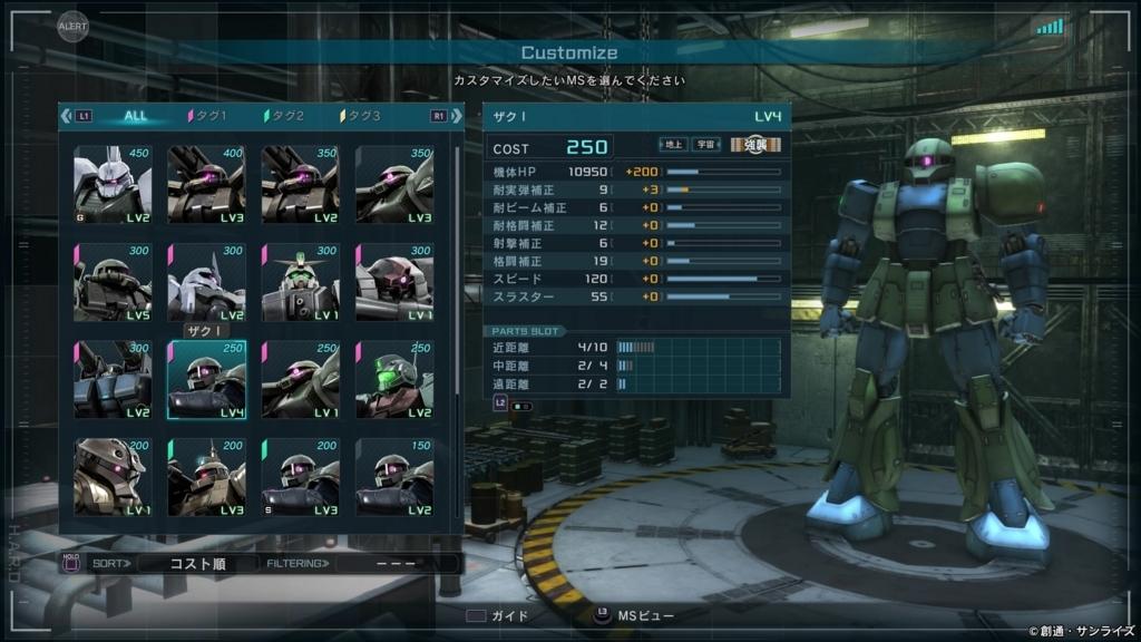 f:id:kabukabu123:20180801001248j:plain