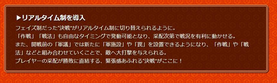 f:id:kabukabu123:20180820000104j:plain