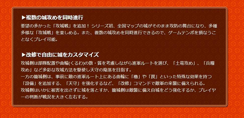 f:id:kabukabu123:20180820000303j:plain