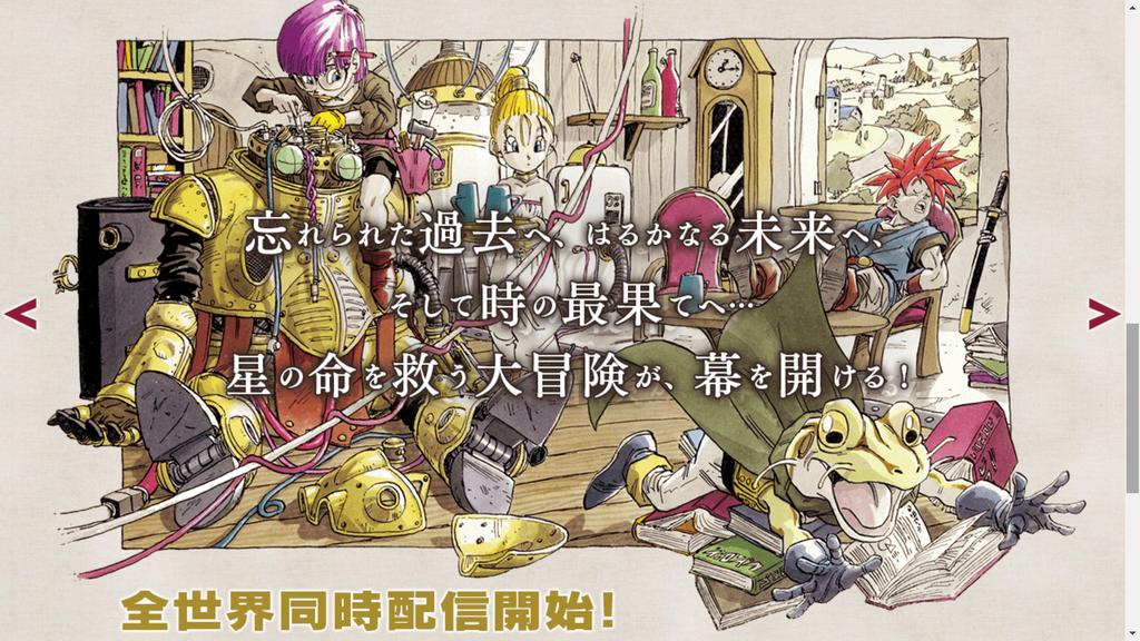 f:id:kabukanesou:20190130115052p:plain
