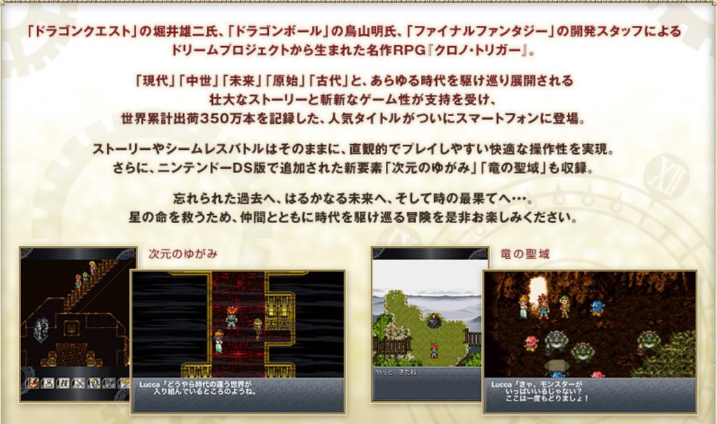 f:id:kabukanesou:20190130125843p:plain