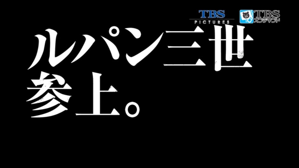f:id:kabukanesou:20190221151026p:plain
