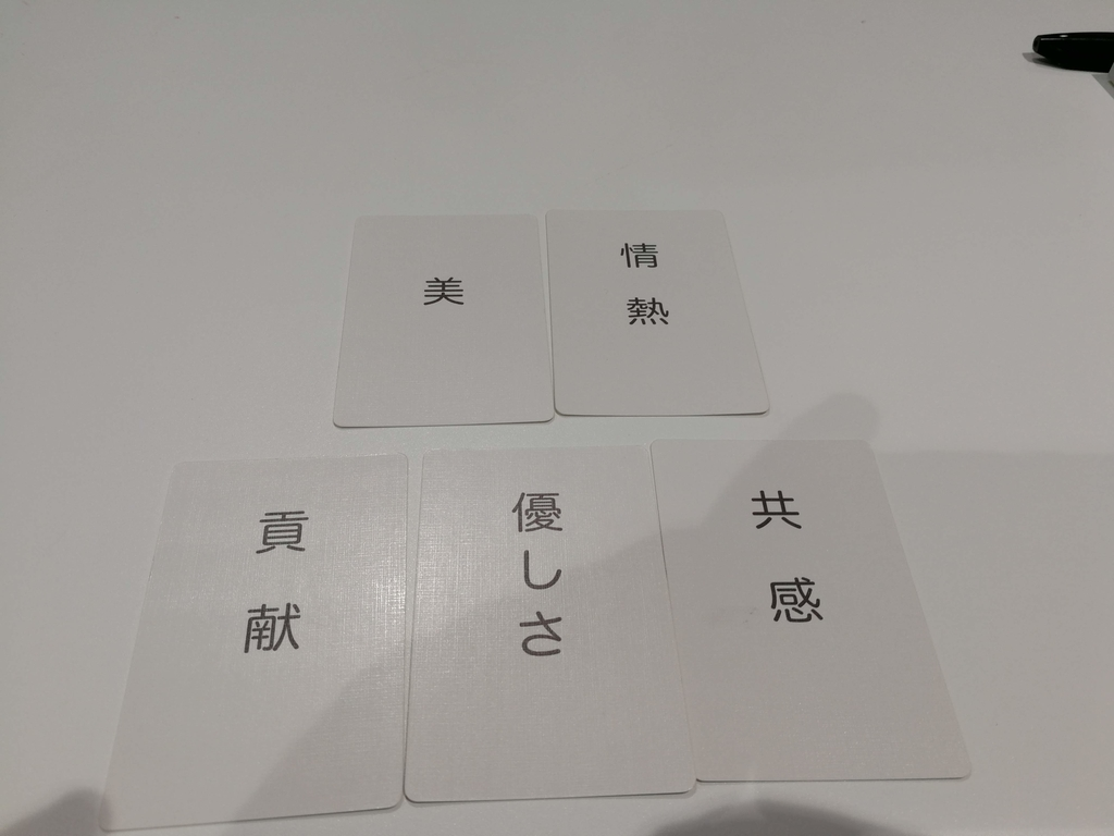 f:id:kabukawa:20181001203732j:plain