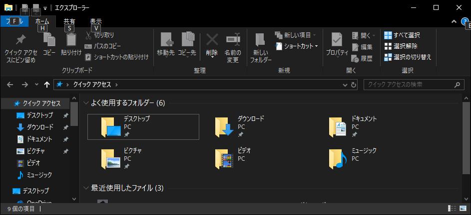 f:id:kabukawa:20181004092632p:plain