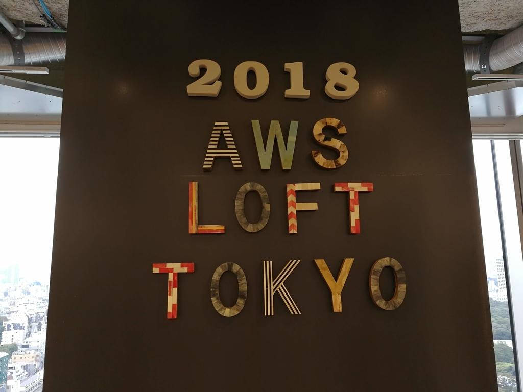 f:id:kabukawa:20181004155619j:plain