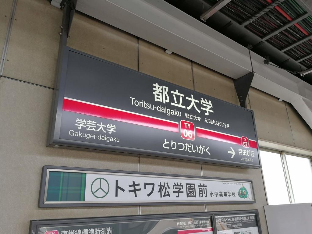 f:id:kabukawa:20181014094557j:plain