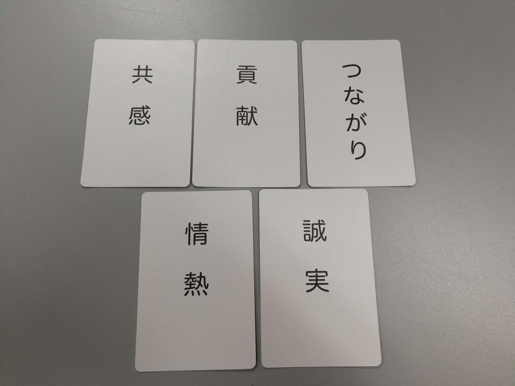 f:id:kabukawa:20181014155648j:plain
