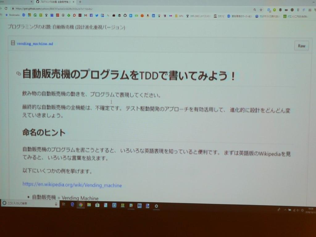 f:id:kabukawa:20181015193930j:plain