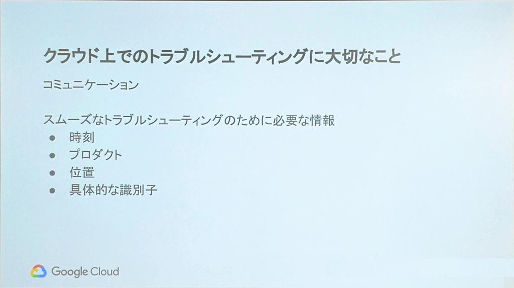 f:id:kabukawa:20181121105105j:plain