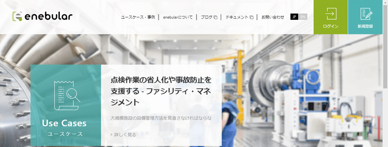 f:id:kabukawa:20181130173810p:plain