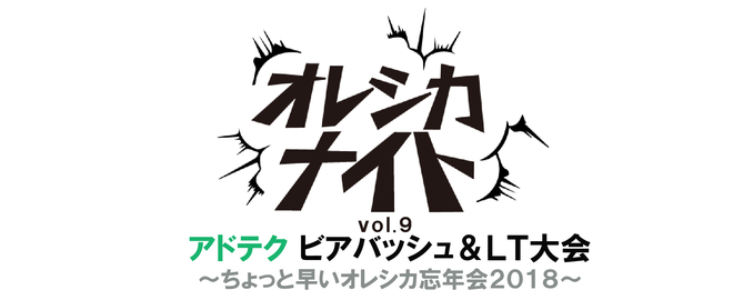 f:id:kabukawa:20181201160136p:plain