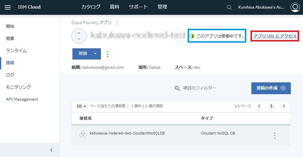 f:id:kabukawa:20181202150730p:plain:w800