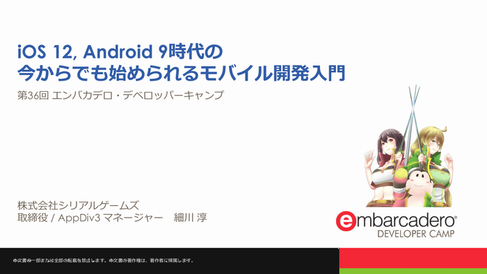 f:id:kabukawa:20181206161500p:plain