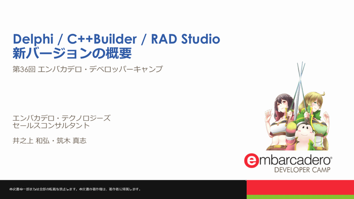 f:id:kabukawa:20181206161707p:plain