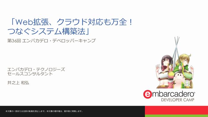 f:id:kabukawa:20181206161857p:plain