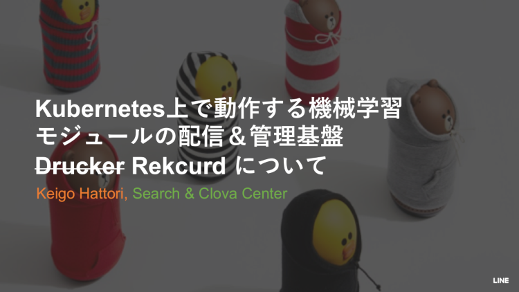f:id:kabukawa:20181207155406p:plain