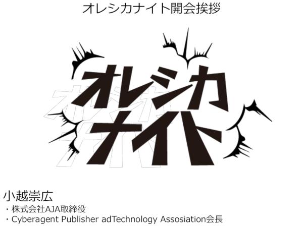 f:id:kabukawa:20181208010433p:plain