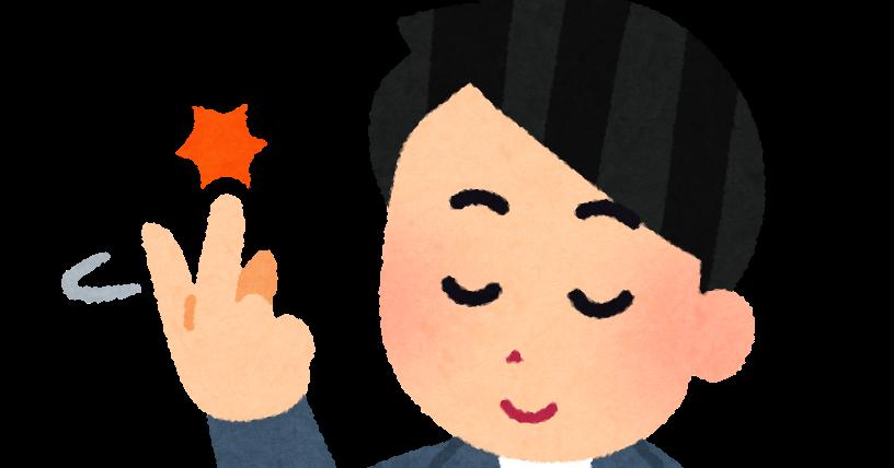 f:id:kabukawa:20181218134506p:plain