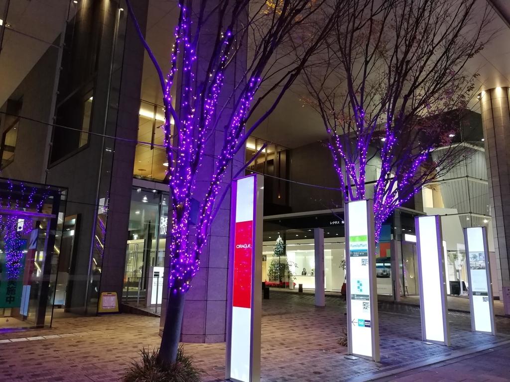f:id:kabukawa:20181220174002j:plain