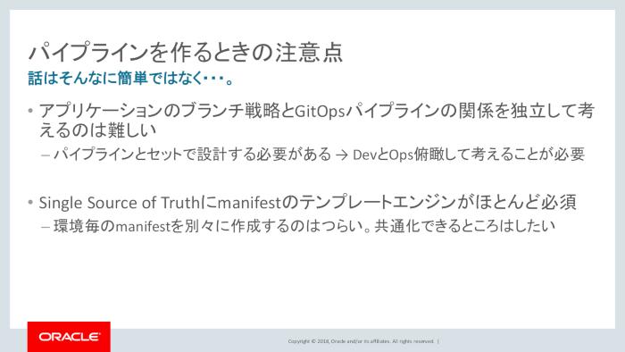 f:id:kabukawa:20181221112123p:plain:w600