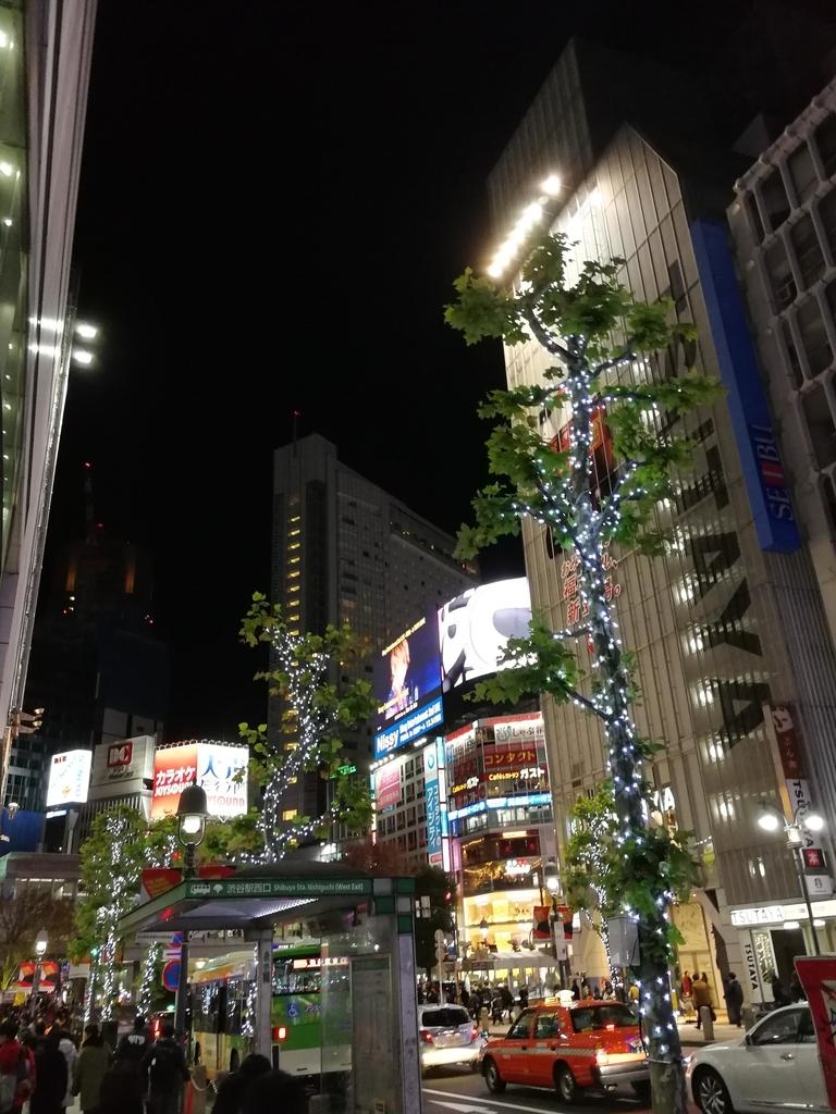 f:id:kabukawa:20181227215440j:plain