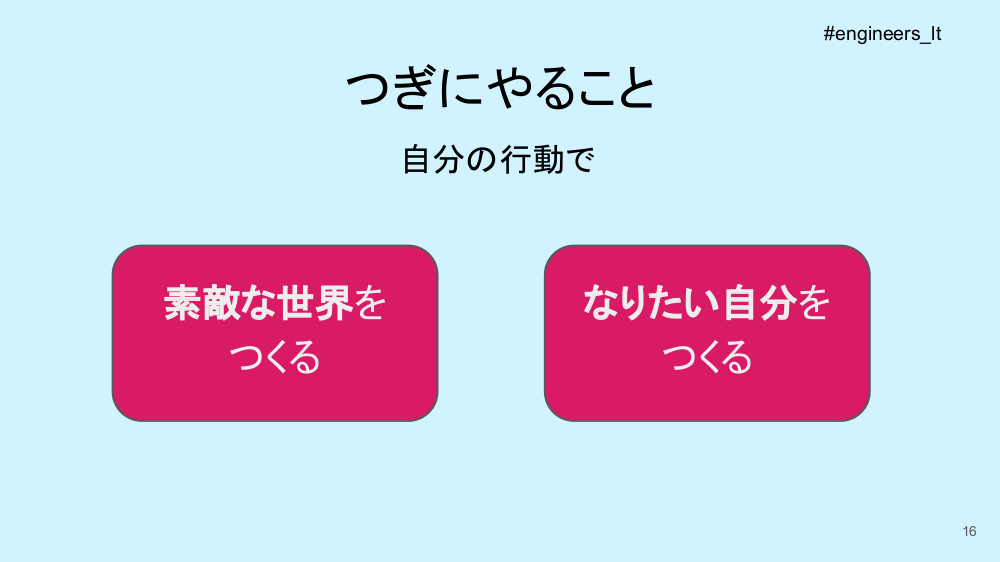 f:id:kabukawa:20181228113036p:plain:w350