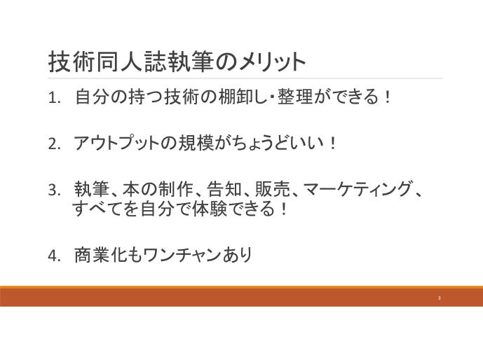 f:id:kabukawa:20181228120247p:plain