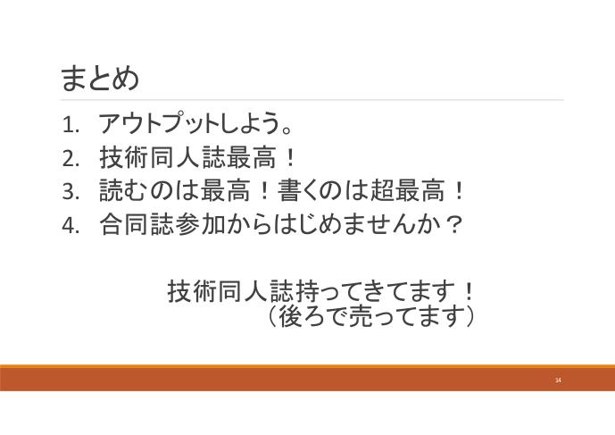f:id:kabukawa:20181228120301p:plain