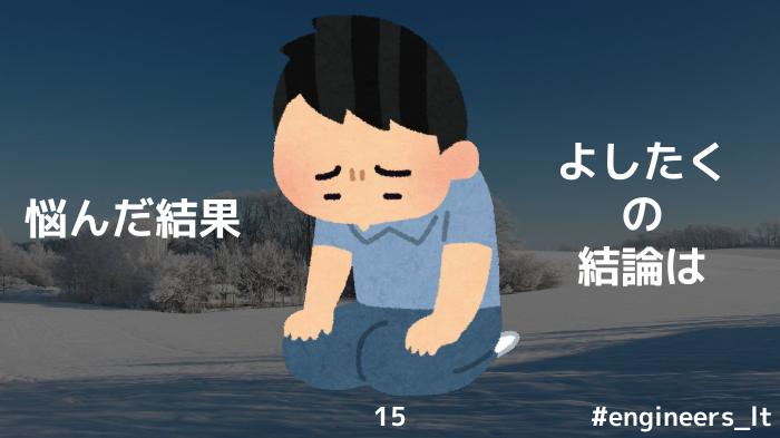 f:id:kabukawa:20181228123258p:plain:w350